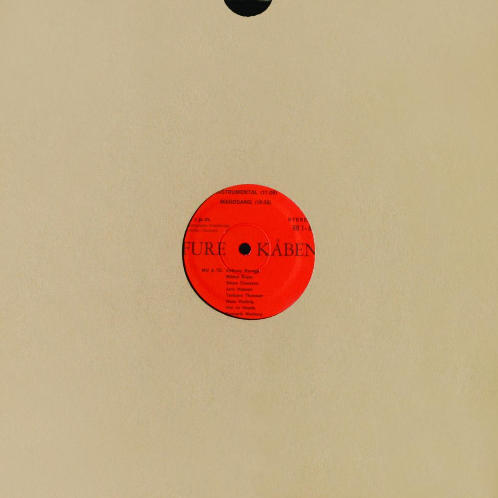 furekåben røde roser orig. press. vinyl album